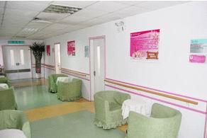 妇科医院候诊室